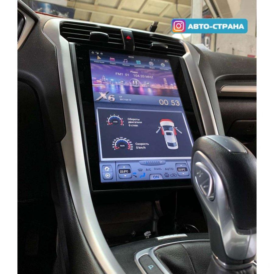 Штатная магнитола CarMedia ZF-1201  Ford Mondeo 2015+ ( климат)