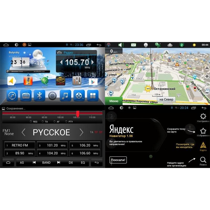 Штатная магнитола CarMedia QR-9020 Hyundai Solaris 2011-2016