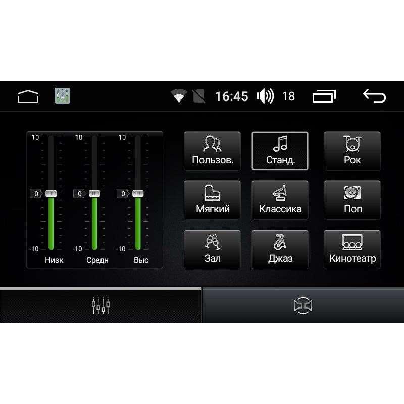 Штатная магнитола FarCar LX216R для KIA Ceed 2012+