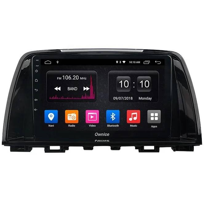 Магнитола Carmedia OL-9580-2D-N для  Mazda 6 2012-2014 с поддержкой всех штатных функций