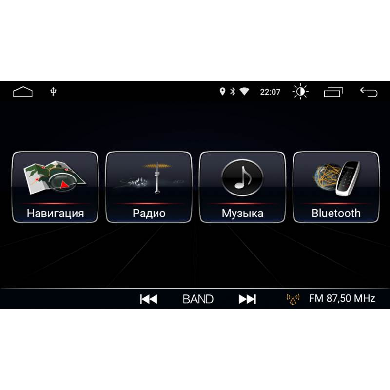 Штатная магнитола Roximo серии S10 RS-1702A Ford Focus 2