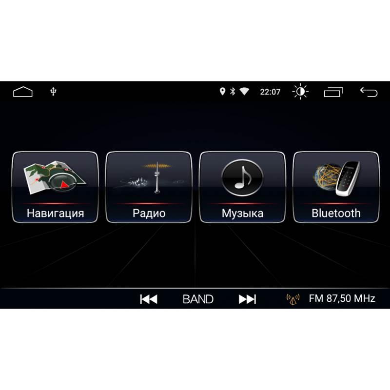 Штатная магнитола Roximo серии S10 RS-1702M Ford Focus 2