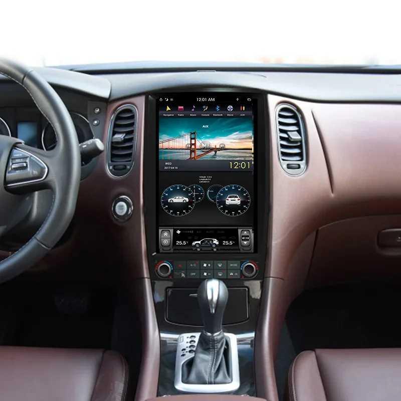 Магнитола в стиле Tesla Carmedia ZF-1226-DSP Infinity QX50
